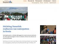 namelok.nl