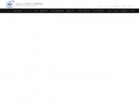 Jaif.or.jp - 一般社団法人 日本原子力産業協会