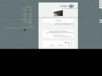 Jespro-sacredspace.org - فُسحة مقدّسة | تأمّلك اليوميّ في الكتاب المقدّس على شبكة الانترنت
