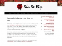 shinseiryu.nl