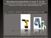 Productfotorotterdam.nl