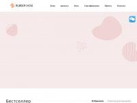 Hbon-woerden.nl - Stichting Vrienden van het Hoogbegaafdenonderwijs in Woerden e.o. | Steunstichting voor het hoogbegaafdenonderwijs in Woerden