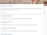 voshaar-bestratingen.nl