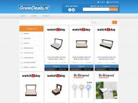 goeiedeals.nl