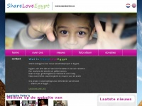shareloveegypt.nl