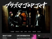 Pjj-records.jp - PJJ Official Website