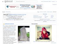 Ba.wikipedia.org - Википедия