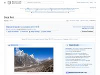 tt.wikipedia.org