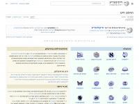 yi.wikipedia.org