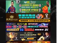 canhav.com