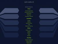 Cam-Seks.nl --> Live one on one cammen met de heetste webcam meiden