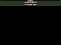 Womanviagrablog.ru - Купить Липокарнит в Москве, где заказать - Официальный сайт, цена капсул для похудения Lipocarnit в аптеке, отзывы