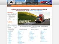 Tlc-spb.ru