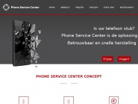 phoneservicecenter.be