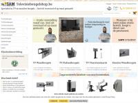Televisiebeugelshop.be, de no-nonsense specialist in monitor- en televisiebeugels!