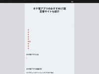 urbancafeseattle.com