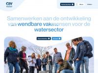 Mbo-opleidingen voor professionals in de watersector | CIV Water