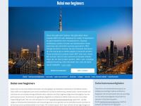 Dubai voor beginners - dé Dubai site boordevol Dubai tips