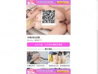 hmrpitbikestore.com