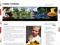 chenscooking.nl