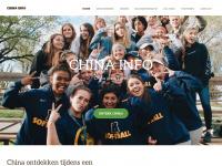 china-info.nl