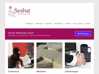 seshatwebdesign.nl
