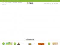 Ugou.de - Asia Shop 德国首家华人B2C 大型在线亚超德国悠购网 德国亚超 Since 2008