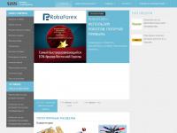 Лучшие предложения от различных компаний в интернете - GSS.com.ua