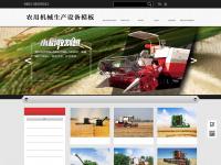 websitesupporters.com