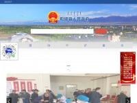 Hoxut.gov.cn - 和硕县人民政府
