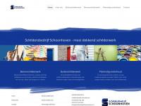 Schildersbedrijfschoonhoven.nl - Schildersbedrijf Schoonhoven – duurzaam onderhoud