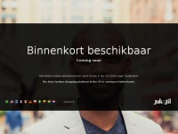 jakandjil.nl