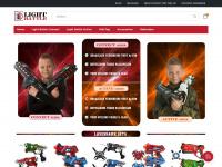 lightbattle.nl
