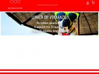 BEDRIJVENCENTRUM BLIJHAM – meerdere winkels op één locatie!