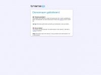 fietsstoel-expert.be