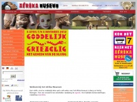 afrikamuseum.nl