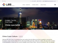 chinacrossculture.com
