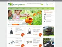 Bestel uw favoriete tuinartikelen eenvoudig online   Tuinexpress.be