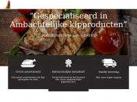 poeliersbedrijfvanhemert.nl