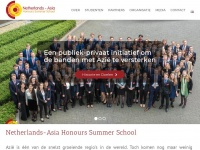 Home | NAHHS - Netherlands Asia Honours Summer School