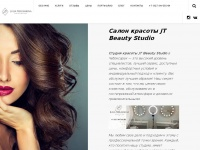 Terushkina.ru - JT Beauty Studio