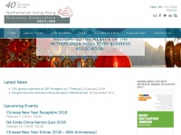 Netherlands Hong Kong Business Association (NHKBA)
