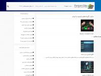 Ijsmachine.shop - De vergelijker voor ijsmachines!