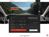 Sitngo.me - Sitngo - Rent Car Montenegro