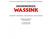 grondwerken-wassink.nl