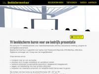 beeldschermverhuur.nl