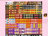 Stichting EnviAA – Environmental Architects & Advisors