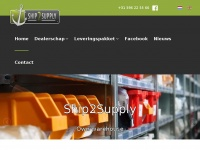 ship2supply.nl