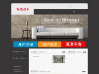 qfdeurope.com