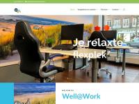 wellatwork.amsterdam